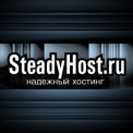 Сайт переехал на хостинг steadyhost.ru, почему там лучше?