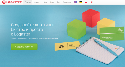 screenshot-www.logaster.ru 2015-02-18 12-05-34