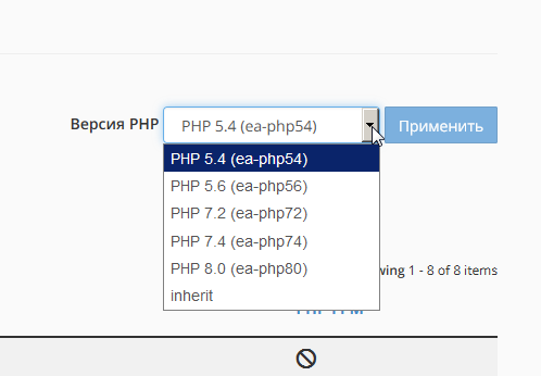 php_ver