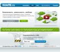 Hideme.ru в помощь веб-мастеру